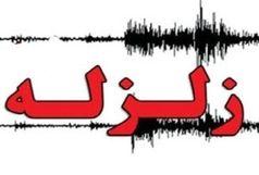 زلزلهای به بزرگی ۴.۱ ریشتر بهاباد یزد را لرزاند