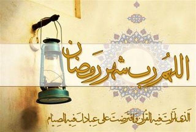 سنتهای ماه مبارک رمضان در جهان و در این ایام کرونایی چگونه برگزار می شود؟