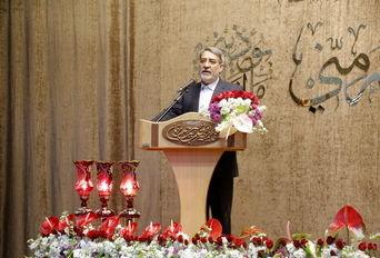 برگزاری گردهمایی خادمین فاطمیه با حضور وزیر کشور در قم