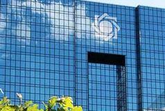 بانکها 5060.8 هزار میلیارد ریال تسهیلات به بخشهای اقتصادی پرداخت کردند