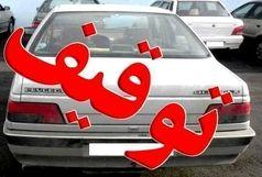 توقیف ۲۴ دستگاه وسایل نقلیه متخلف در مهران