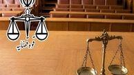 قوه قضائیه چطور هوشمند می شود؟