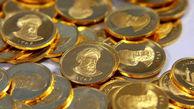 قیمت سکه و طلا امروز 27 شهریورماه/ روند نزولی قیمتها