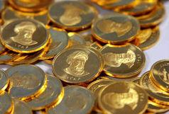 افت شدید قیمت سکه در اخرین ساعات معاملات امروز 25 مهرماه