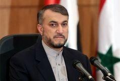 منتظر تصمیمات قاطع تهران باشند