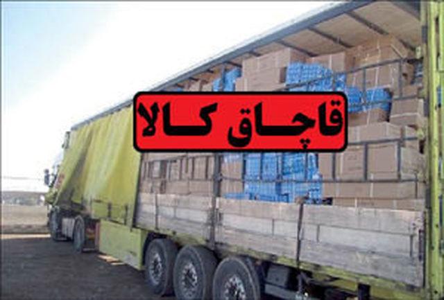 کشف 647 میلیارد ریال کالای قاچاق در استان سمنان