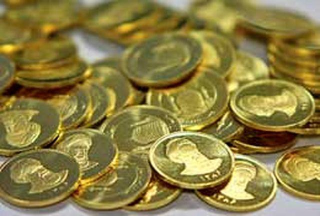 قیمت جدید سکه و طلا در بازار امروز
