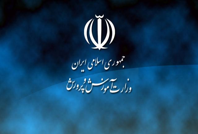 مدیر آموزش و پرورش ناحیه دو کرمان منصوب شد