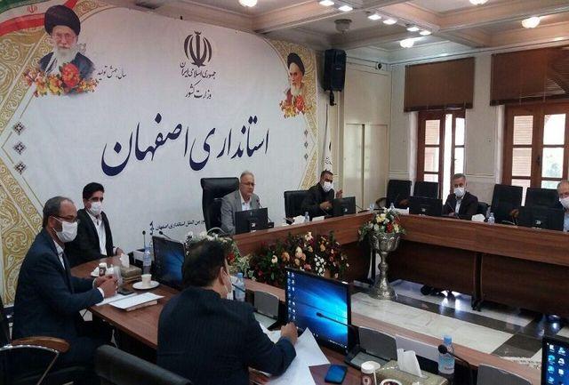 ۴۸ واحد اقتصادی اصفهان در تملک بانک ها قرار دارند