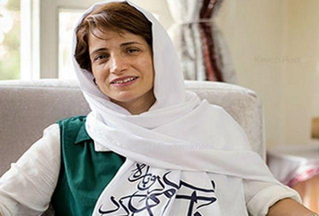 نسرین ستوده با موافقت زندان زنان به مرخصی رفت