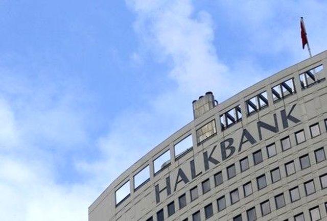 هالک بانک به نقض جدی تحریمهای آمریکا علیه ایران متهم شد