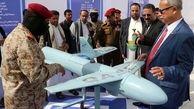 انتشار پژوهش «دستاوردهای راهبرد حملات پهپادی یمن علیه ائتلاف سعودی»