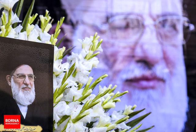 مراسم بزرگداشت آیتالله هاشمی شاهرودی در حسینیه امام خمینی(ره) برگزار شد