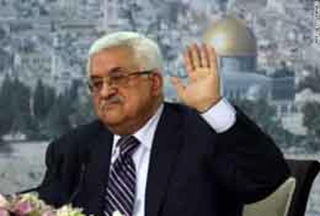عباس: فلسطین به دنبال یك كرسی در سازمان ملل است