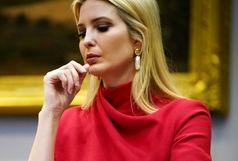 خیز دختر ترامپ برای سناتوری ایالت فلوریدا
