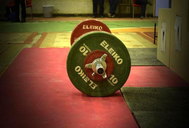 آخرین اردوی تیم ملی وزنهبرداری بزرگسالان آغاز میشود