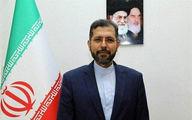 اظهارات سخنگوی وزارت امور خارجه در خصوص فرهنگ عاشورایی