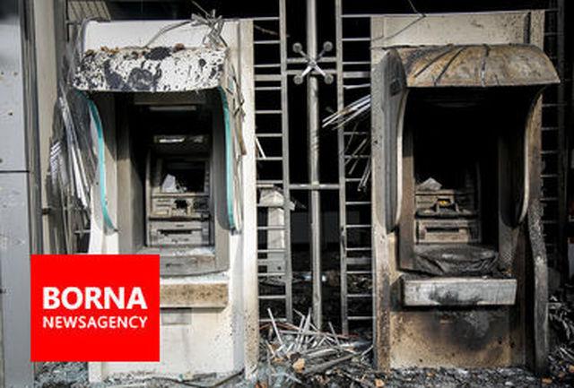 ۷۶ شعبه بانک درشیراز صددرصد تخریب و به آتش کشیده شد
