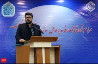 مدیرعامل جدید سازمان تأمین اجتماعی به برنامههای تحولی آشناست/ موسوی یک جوان مومن انقلابی است/ موسوی محصول شایستگیهای سیاسی، اجرایی و علمی خویش است