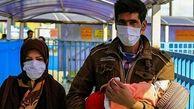 آنفلوآنزا بسیاری را به کام مرگ کشاند/ بوی تهران در آمد!/ رئیس هلال احمر کشور بازداشت شد/ اعدام محیطبان قاتل