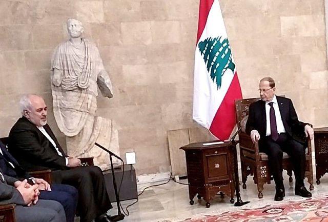 ظریف با رئیس جمهور لبنان دیدار و گفتوگو کرد