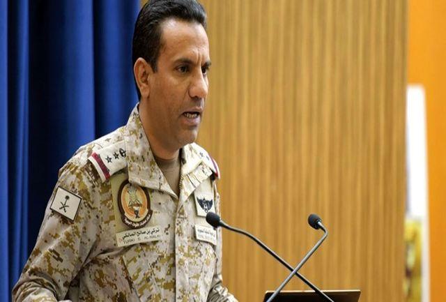 واکنش وزارت دفاع سعودی به حمله ارتش یمن به عمق خاک عربستان+جزییات