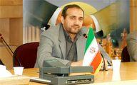 مدیرعامل شرکت ملی گاز ایران منصوب شد
