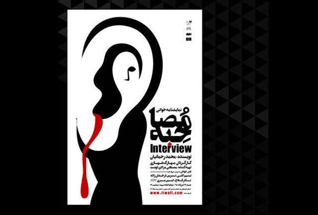 نمایشنامه خوانی نسیم ادبی/ببینید