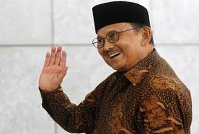 رئیس جمهور پیشین اندونزی درگذشت