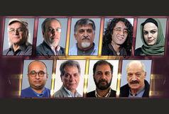 ترکیب عجیب داوران جشنواره فیلم فجر