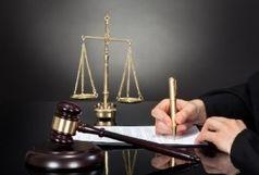صدور حکم قضایی برای دو متخلف شکار در منطقه حفاظت شده