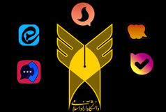 راه اندازی کانال اطلاع رسانی دانشگاه آزاد اسلامی در پیام رسان های داخلی