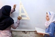 آزمون جایگزین برای معلمانی که در آزمون استخدامی رد شدند