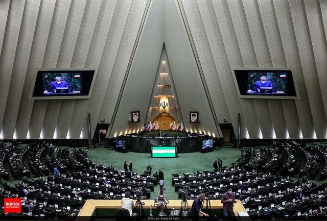 جزییات جلسه غیر علنی امروز مجلس