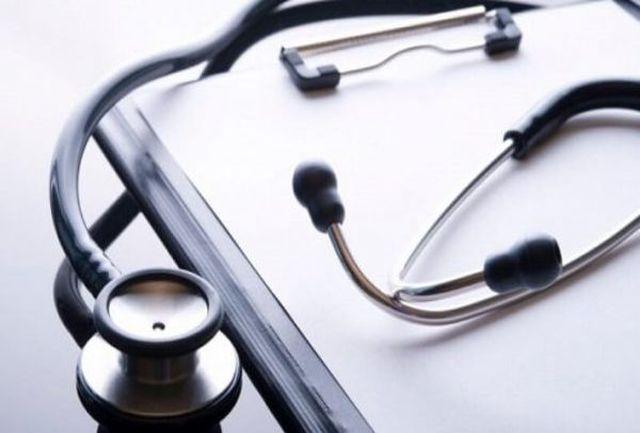 اعتبار دفترچه بیمه سلامت تا آخر سال تمدید شد