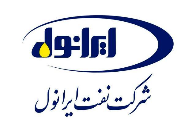 یکه تازی ایرانول در تولید و فروش