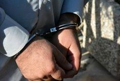 داماد سارق در دام پلیس