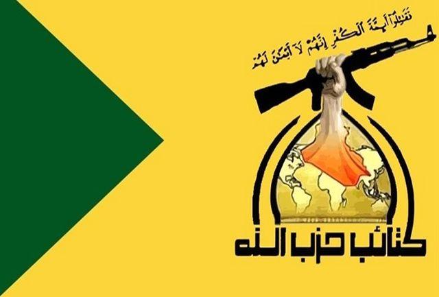 کتائب حزبالله: عاملان کشتارهای عراق، آمریکا، عربستان و اسرائیل هستند