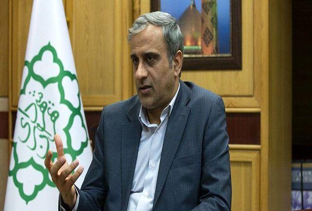 مترو تهران تعطیل میشود؟