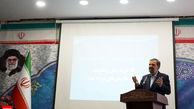 گزارش محسن رضایی به دفتر رهبر انقلاب