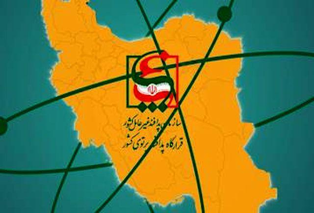 قرارگاه پدافند پرتوی شهرستان ورزقان راه اندازی شد