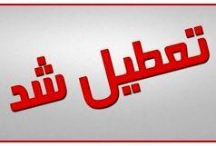 مدارس شهر اصفهان فردا تعطیل است/تعطیلی شهرستان ها اعلام می شود