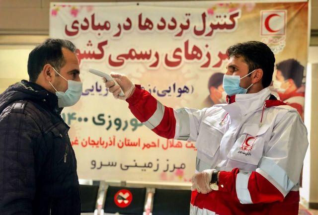 پایش سلامت بیش از ۳۱۸ هزار مسافر در مرزهای کشور