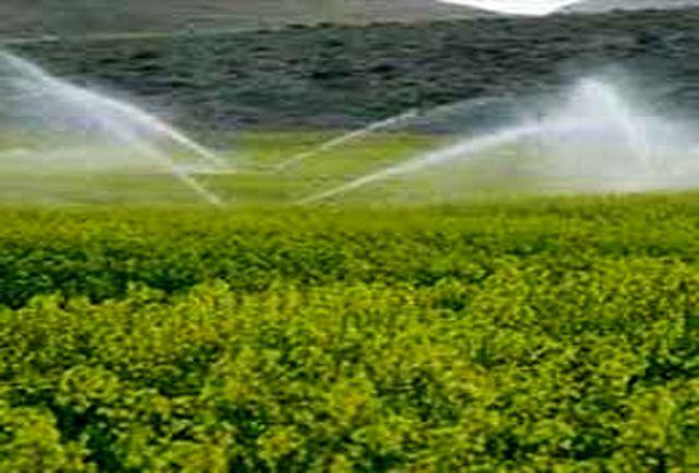هزینهکرد بیش از 1.5 میلیارد تومان برای آبیاری نوین اراضی طبس