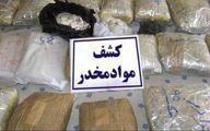 کشف بیشاز ۸۳۰ کیلوگرم موادمخدر در سیستان و بلوچستان