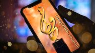 جشن «حافظ» امسال آنلاین برگزار میشود!