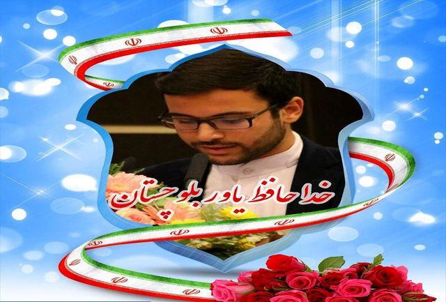 تسلیت مجمع جوانان استان تهران به مناسبت درگذشت حسین علیمرادی