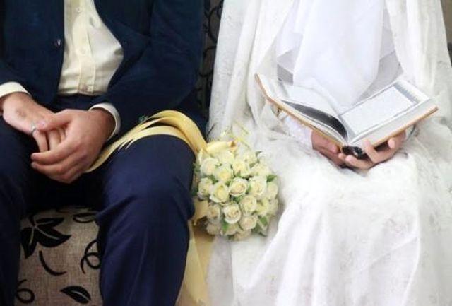ارئه خدمات مشاورهای رایگان به زوجهای جوان
