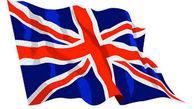 اتحاد لندن و بروکسل پایان یافت