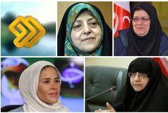 چهل سال زن ایرانی در «نشان افتخار»/ ویژه چهل سالگی انقلاب شکوهمند اسلامی
